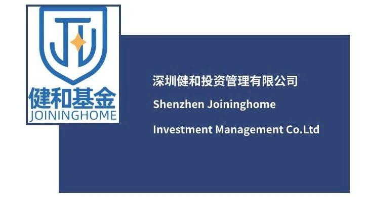 """广东分会""""私募股权基金""""主题沙龙活动报道-南海国际学分银行"""