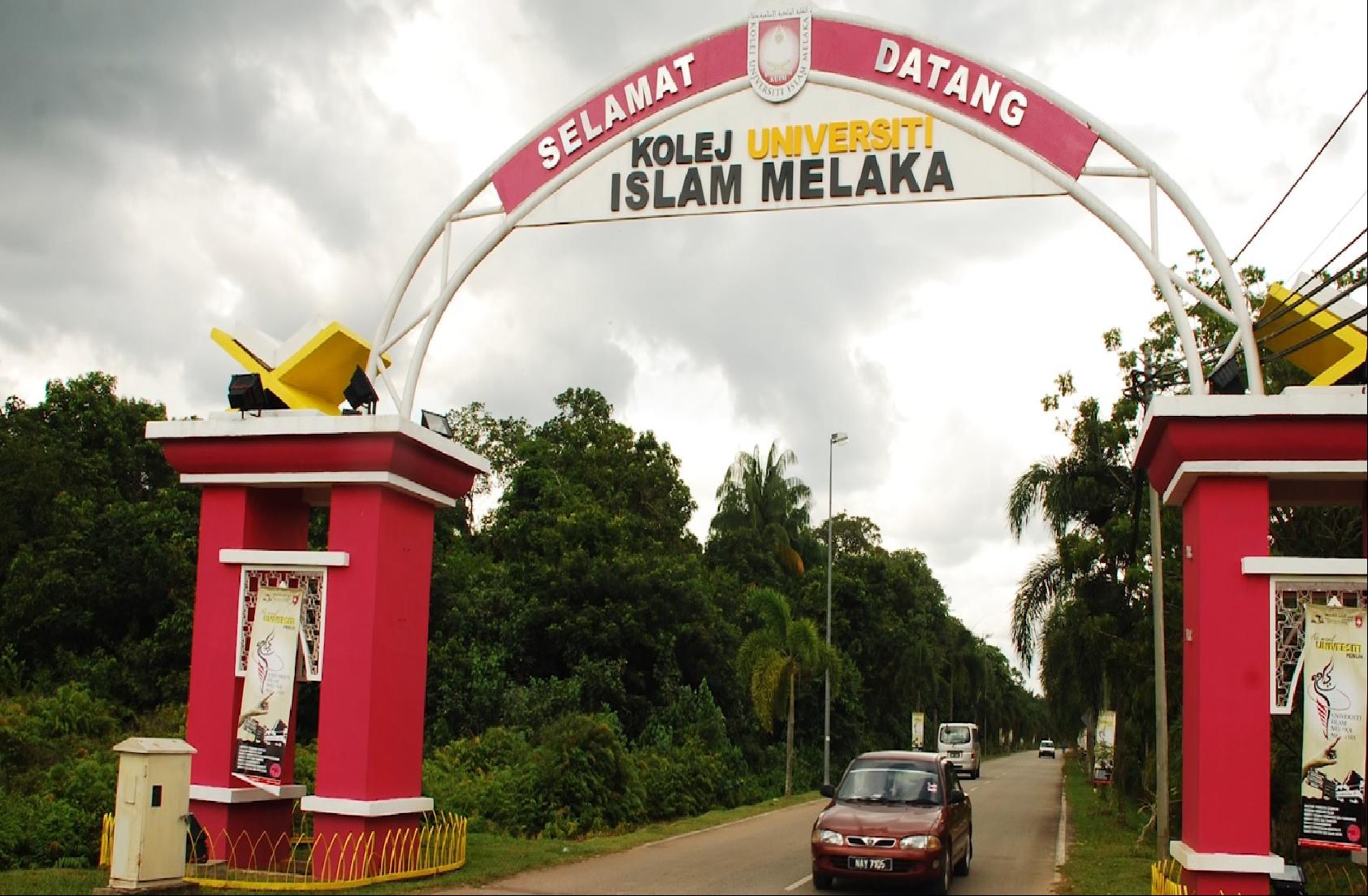 马六甲大学的前身是马六甲伊斯兰大学学院-南海国际学分银行